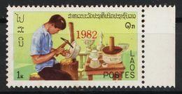 Laos 1982 Mi 600 Overprint Red MNH - Laos