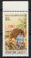 Laos 1982 Mi 612 Overprint Red MNH - Laos