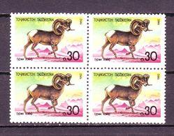 Tajikistan 1992 Fauna Mammals Altai Argali ZOO  4v MNH** 2.40 € - Tadjikistan