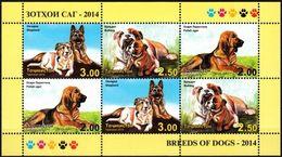 Tajikistan 2014 MiNr. 677 - 679  Tadschikistan DOGS PETS  M\sh ( Limited 1200 ) MNH** 15.00 € - Tadjikistan