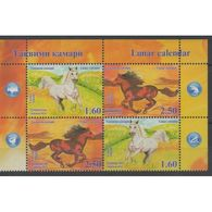 Tajikistan 2014 MiNr. 651 - 654  Tadschikistan Farms HORSES CHINESE NEW YEAR 4v  MNH** 10,00 € - Tadjikistan