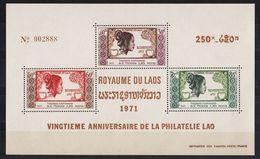 Laos 1971 Block 49 20th Ann. Of The Laotian Philately Postfrisch - Laos