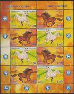 Tajikistan 2014 MiNr. 651 - 654  Tadschikistan Farms HORSES CHINESE NEW YEAR M\sh MNH** 20,00 € - Tadjikistan