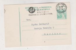 YUGOSLAVIA 1967 LJUBLJANA Postal Stationery - 1945-1992 Repubblica Socialista Federale Di Jugoslavia