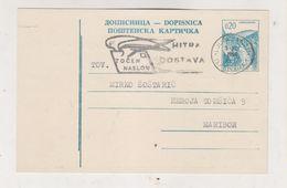 YUGOSLAVIA 1966 LJUBLJANA Postal Stationery - 1945-1992 Repubblica Socialista Federale Di Jugoslavia