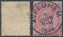 """émission 1884 - N°46 Obl Simple Cercle """"Avelghem"""". Superbe Centrage ! - 1884-1891 Leopoldo II"""