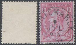 "émission 1884 - N°46 Obl Simple Cercle ""Cortemarck"" - 1884-1891 Leopoldo II"