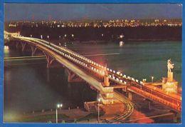 Ukraine; Kiew; Metro Bridge Spanning The Dnieper - Ukraine