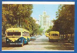 Ukraine; Kiew; Rue Lenine Mit Trolleybus - Ukraine