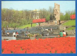 Ukraine; Kiew - Ukraine