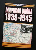 Russian Book / Мировая война. 1939-1945 2000 - Livres, BD, Revues