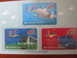 Nice Folder With Transport Cards Of Beijing And Stamps,Minisheet,train Airplane,petro,mint In Folder, See Description - Télécartes