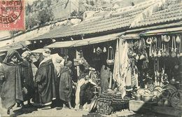 MAROC - TANGER - BAZAR ARABE - TIMBRE FRANCAI SURCHARGE ESPAGNOLE - OBLITERATION - Tanger