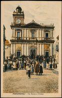 MARIANOPOLI (CALTANISSETTA) VIA ROMA E CHIESA 1934 - Caltanissetta