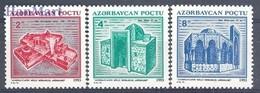 Azerbaijan 1994 Mi 114-116 MNH ( ZS9 AZB114-116 ) - Azerbaïdjan