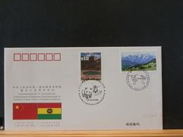86/664 OBL.  BOLIVIA - Brieven En Documenten