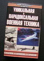 Russian Book / Уникальная и парадоксальная военная техника 1999 - Livres, BD, Revues
