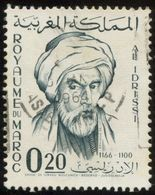 Pays : 316,61  (Maroc : Royaume Unifié (Hassan II))  Yvert Et Tellier N° :   457 (o) - Morocco (1956-...)