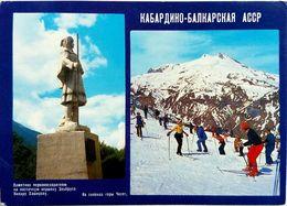 #846  Skiing In The Foot Of Mount Elbrus, Kabardino-Balkaria - RUSSIA -  Postcard 1986 - Russia