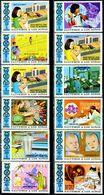 AP1813 Nicaragua 1973 Medical Development Surgery Medicine Etc. 12V - Salute