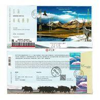 "Entire FDC Cover: Hongkong 2020  ""China World Heritage Series No. 9-Qinghai Cocoa Sile"" Souvenir Sheet - 1997-... Chinese Admnistrative Region"
