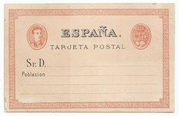 Spain España UNISSUED Postal Stationery Entero Tarjeta Mint 1875 Laiz # NE2 (Thin Spot) - 1850-1931