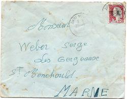 Ammi Moussa 25.09.1962 Mostaganem - Marianne Decaris YT 1263 Surchargée EA Etat Algérien - Algeria (1924-1962)