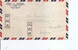 Taiwan-Formose ( Lettre Par Avion De 1965 De Taipei Vers La Belgique à Voir) - 1945-... République De Chine