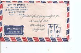 Taiwan-Formose ( Lettre Par Avion De 1960 De Taipei Vers La Belgique à Voir) - 1945-... République De Chine