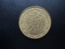 TUNISIE : 5 FRANCS  1365 / 1946    G.312 / KM 273     SUP+ - Colonies