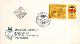 Chat Cat Katz - FDC Bulgaria 1985 Bulgarie - Hauskatzen