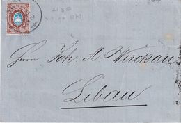 RUSSIE 1870 LETTRE DE RIGA POUR LIBAU - 1857-1916 Empire