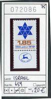 Israel - Michel 659 Tab - ** Mnh Neuf Postfris - - Nuovi (con Tab)