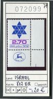 Israel - Michel 812 Tab - ** Mnh Neuf Postfris - - Nuovi (con Tab)