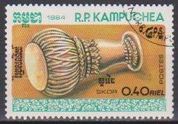 KAMPUCHEA - Timbre N°499 Oblitéré - Kampuchea