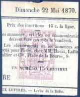 France - Journaux - N°7 - Oblitéré Sur Fragment - (F1700) - Periódicos