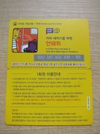 Korea Metro Single Journey Ticket Card, Stress Free Design - Télécartes