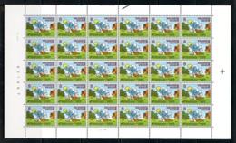 BE   ---   2150    XX    ---   Philatélie De La Jeunesse : Un Schtroumpf   ---  Impeccable - Full Sheets