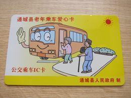 China Tongcheng County Bus Card, Senior Card - Phonecards