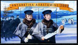 XB0948 Estonia 2020 And Russia Joint Arctic Expedition S/S - Estland