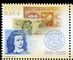 XB0949 Estonian Bank 2019 Centennial Ticket, 1 Chinese Currency - Estland