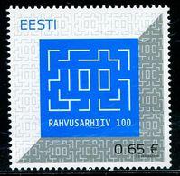 XB0954 Estonia 2020 National Archives QR Code Stamp 1V - Estland