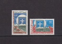 MAURITANIA - 1967 12th BOY SCOUTS WORLD JAMBOREE SCOTT#230-231 2V MNH - Movimiento Scout
