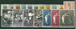 San Marino 1968 Annata Completa/Complete Year MNH/** - Saint-Marin