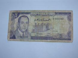 10 Dirhams 1970-1390 Maroc - Banque Du Maroc  **** EN ACHAT IMMEDIAT **** - Marocco