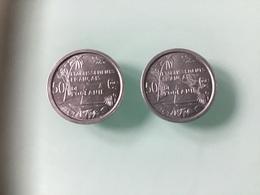 ÉTABLISSEMENTS FRANÇAIS DE L'OCÉANIE - 50 Cts 1949 - Monnaies