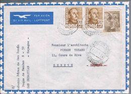 España, 1956, S. Sebastian-Geneve - 1931-Oggi: 2. Rep. - ... Juan Carlos I