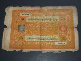 Ancien Billet à Identifier - ARABE ?  **** EN ACHAT IMMEDIAT **** - Banknoten