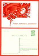 USSR 1966. Postcard With Printed Stamp. Unused. - Russland