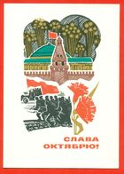 USSR 1967. Postcard With Printed Stamp. Unused. Airmail. - Russland